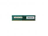 MEMORY DIMM 4GB PC12800 DDR3/DR340L-HL02-UN16 HYNIX