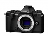 Camera Foto Olympus E-M5II Body black