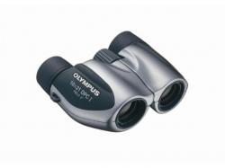 Binoclu compact Olympus 10x21 DPC I, Argintiu