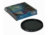 BRAUN Starline CPL Filter 58 mm