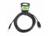 OMEGA USB 2.0 EXTENSION CORD AM-AF 1.5M BULK 56628