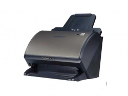 FileScan DI 3125c-FileScan 3125c document scanner, duplex color scanner, LED, CCD, Scan Speed: 25 pp