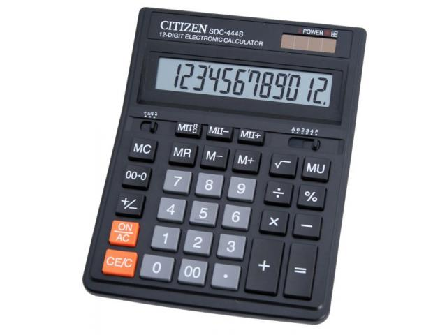 Citizen  SDC 444S 12 DIGIT