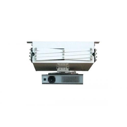 REFLECTA Caelos 100 projector ceiling lift